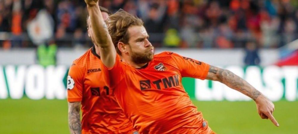 Gol de senzatie marcat de Eric Bicfalvi contra celor de la TSKA Moscova! Cum a inscris fotbalistul