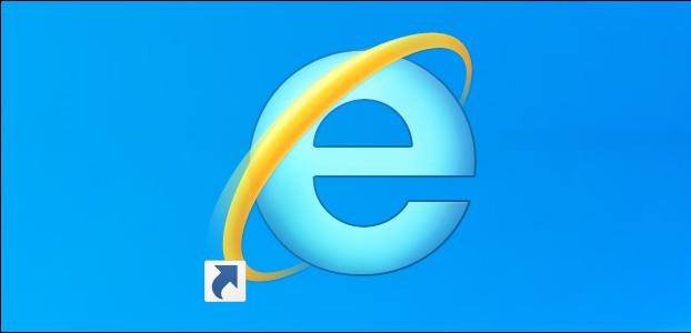 Sfarsitul unei ere! Internet Explorer isi va inceta activitatea dupa 25 de ani
