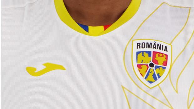 ADIO, GALBEN! Romania, echipamente spectaculoase pentru Jocurile Olimpice! Tricourile au fost prezentate in exclusivitate de www.sport.ro