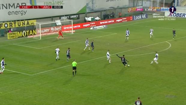 VIDEO | EUROGOL marcat in ultima etapa din 2020 a Ligii 1! Dulca a inscris dupa un sut de la peste 20 de metri