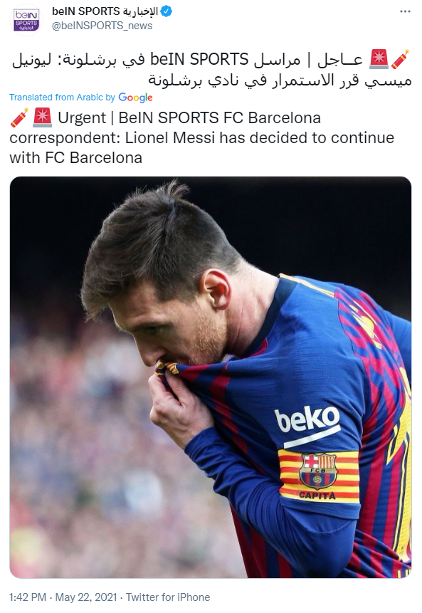 Bomba in Spania! Messi vrea sa ramana pe Camp Nou! Anuntul de ultima ora al presei internationale