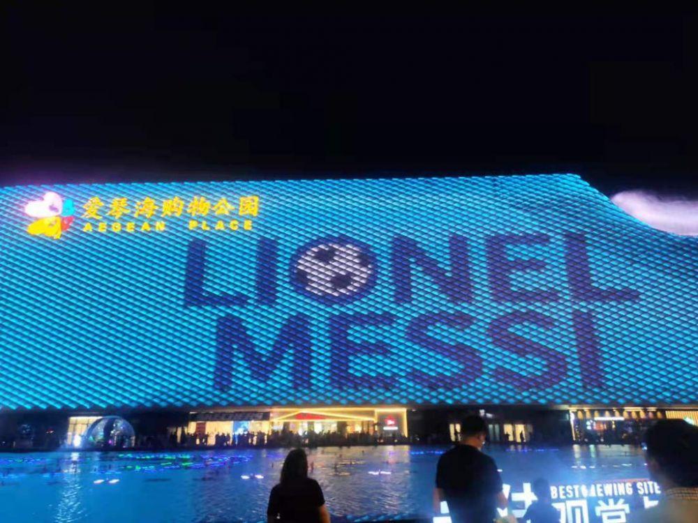 Messi a cucerit si China! Imagini geniale din Shanghai! Cum au sarbatorit chinezii titlul castigat al Argentinei