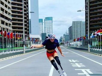 """Ea este """"fata-minune"""" care a supraviețuit bombei cu care părinții ei s-au sinucis! Participă la Jocurile Paralimpice de la Tokyo"""